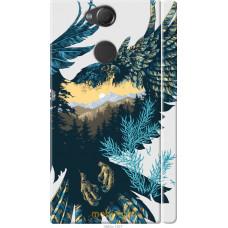 Чехол на Sony Xperia XA2 Арт-орел на фоне природы