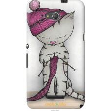 Чехол на Sony Xperia E4g Кошка рукодельница