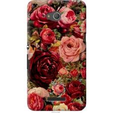 Чехол на Sony Xperia E4g Прекрасные розы