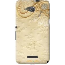 Чехол на Sony Xperia E4g 'Мягкий орнамент