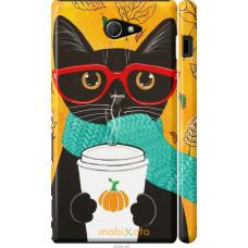 Чехол на Sony Xperia M2 dual D2302 Осенний кот