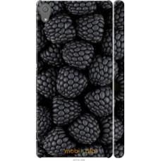 Чехол на Sony Xperia XA Черная ежевика