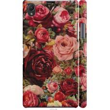 Чехол на Sony Xperia Z1 C6902 Прекрасные розы