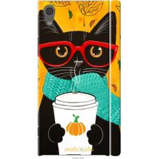 Чехол на Sony Xperia XA1 Осенний кот