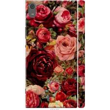 Чехол на Sony Xperia XA1 Ultra Прекрасные розы