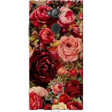 Чехол на Sony Xperia XA2 Ultra H4213 Прекрасные розы
