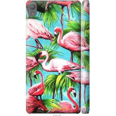 Чехол на Sony Xperia E5 Tropical background