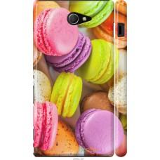 Чехол на Sony Xperia M2 D2305 Вкусные макаруны