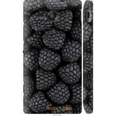 Чехол на Sony Xperia SP M35H Черная ежевика