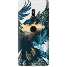 Чехол на Sony Xperia XZ2 Арт-орел на фоне природы