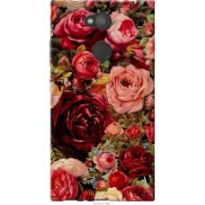 Чехол на Sony Xperia L2 H4311 Прекрасные розы