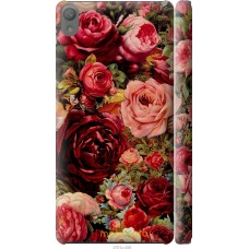 Чехол на Sony Xperia E5 Прекрасные розы