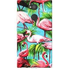 Чехол на Sony Xperia L2 H4311 Tropical background