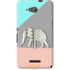Чехол на Sony Xperia E4g Узорчатый слон