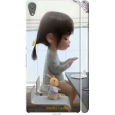 Чехол на Sony Xperia XA Милая девочка с зайчиком