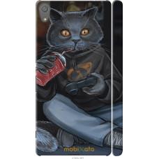 Чехол на Sony Xperia XA Ultra Dual F3212 gamer cat