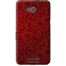 Чехол на Sony Xperia E4g Чехол цвета бордо