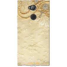 Чехол на Sony Xperia XA2 Ultra H4213 'Мягкий орнамент