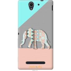 Чехол на Sony Xperia C3 Узорчатый слон