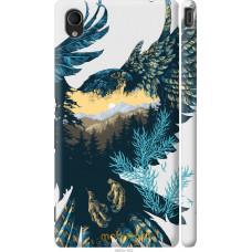 Чехол на Sony Xperia M4 Aqua Арт-орел на фоне природы