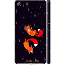 Чехол на Sony Xperia M5 E5633 Лисички в космосе