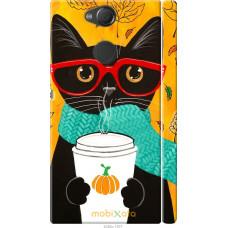 Чехол на Sony Xperia XA2 Осенний кот