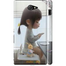 Чехол на Sony Xperia M2 dual D2302 Милая девочка с зайчиком