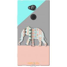 Чехол на Sony Xperia XA2 Ultra H4213 Узорчатый слон