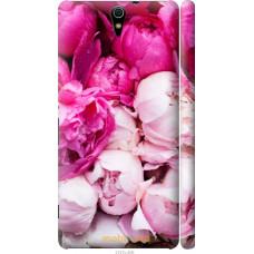 Чехол на Sony Xperia C5 Ultra Dual E5533 Розовые цветы