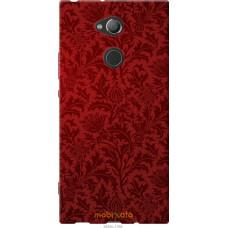 Чехол на Sony Xperia XA2 Ultra H4213 Чехол цвета бордо