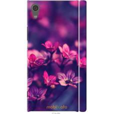 Чехол на Sony Xperia XA1 Весенние цветочки