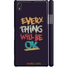 Чехол на Sony Xperia Z1 C6902 Everything will be Ok