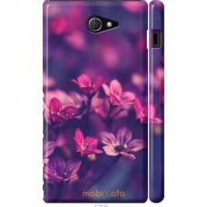 Чехол на Sony Xperia M2 dual D2302 Весенние цветочки