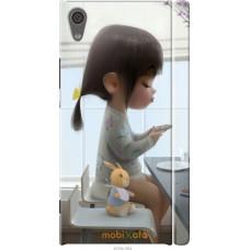 Чехол на Sony Xperia XA1 Милая девочка с зайчиком