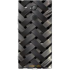 Чехол на Sony Xperia XA2 Ultra H4213 Металлические фоны