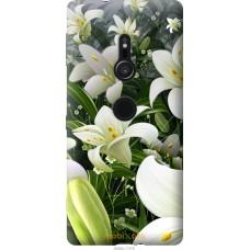 Чехол на Sony Xperia XZ2 Лилии белые