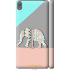 Чехол на Sony Xperia E5 Узорчатый слон