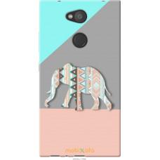 Чехол на Sony Xperia L2 H4311 Узорчатый слон
