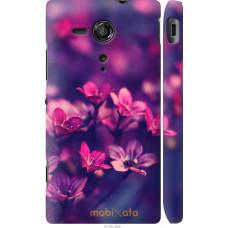 Чехол на Sony Xperia SP M35H Весенние цветочки
