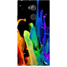 Чехол на Sony Xperia XA2 Ultra H4213 брызги краски