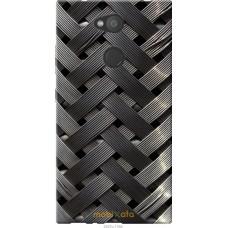 Чехол на Sony Xperia L2 H4311 Металлические фоны