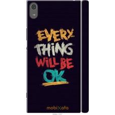 Чехол на Sony Xperia XA1 Ultra Everything will be Ok