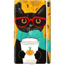 Чехол на Sony Xperia M4 Aqua Осенний кот