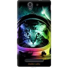 Чехол на Sony Xperia C3 Кот космонавт