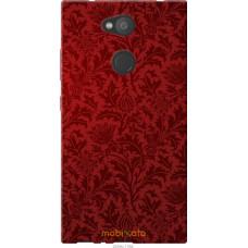 Чехол на Sony Xperia L2 H4311 Чехол цвета бордо