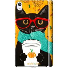 Чехол на Sony Xperia Z5 Premium Осенний кот