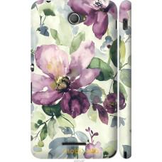 Чехол на Sony Xperia E4 Dual Акварель цветы