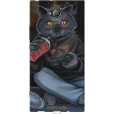 Чехол на Sony Xperia XA2 Ultra H4213 gamer cat