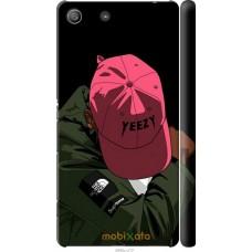 Чехол на Sony Xperia M5 De yeezy brand