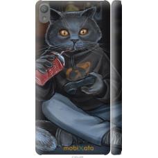 Чехол на Sony Xperia E5 gamer cat